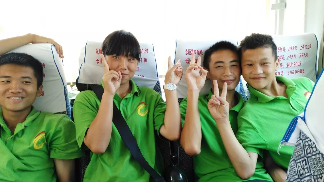 湖南心励励志青少年学校举行赴湘西扶贫手拉