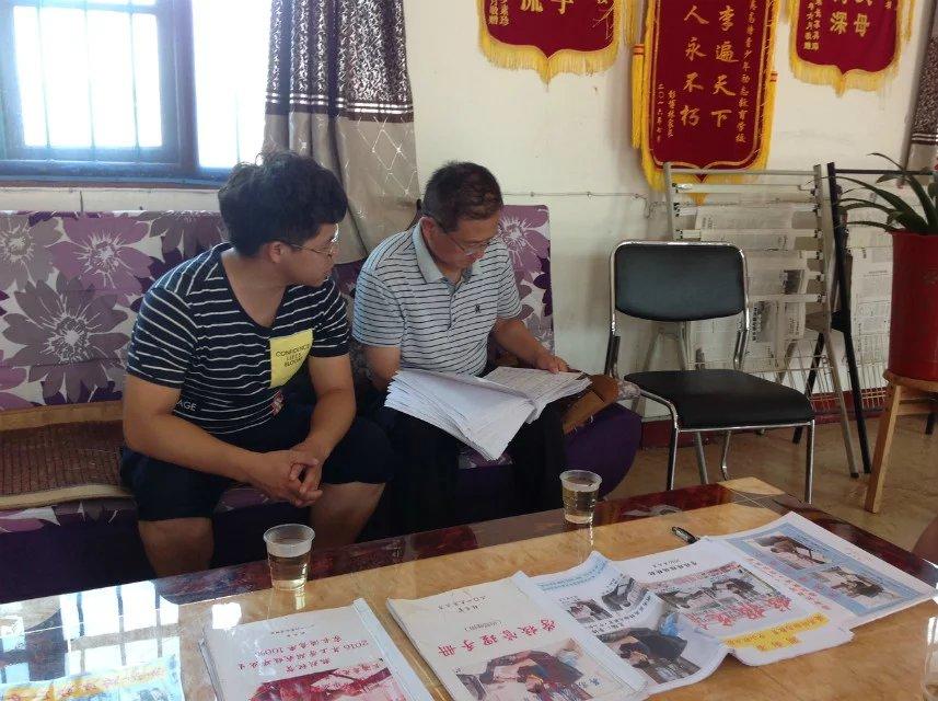 湖南师范大学博士生导师