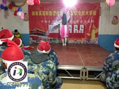 <b>湖南心励励志教育学校圣诞才艺展示—古典风</b>