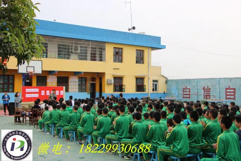 湖南民政学院心理系老师
