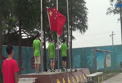 叛逆孩子教育学校-升国旗