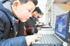 如何帮助孩子走出网瘾