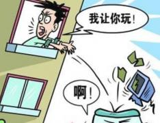 平江戒网瘾学校:懂得用网络的方式去帮助孩子戒除网络成瘾