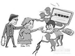 汉寿叛逆孩子学校告诉您应该怎么逐步消除孩子叛逆心理