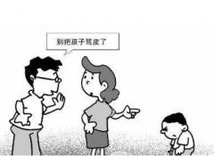 古丈特训学校:十岁左右孩子进入青春期,智慧的家长可以做的一些事
