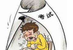 耒阳叛逆孩子学校:14岁青春期的少年怎么那么难管?如何教育最好